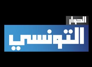 362x263-363x263-el-hiwar-ettounsi-50078